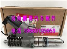 4026222康明斯泵喷嘴/4026222