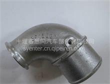 供应东风天龙天锦大力神东风康明斯发动机配件进气过渡管/C3976012