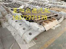 东风EV350/N300凯普特前保险杠总成配件/H01111