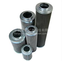 马勒滤芯PI5145SMX6液压滤芯润滑油滤芯/PI5145SMX6