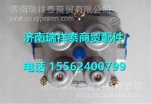 3506-605160红岩杰狮四回路保护阀/3506-605160