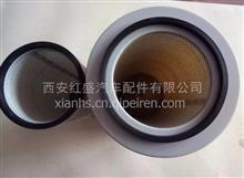 K3052凹底陕汽德龙空滤器芯/SZ919000879