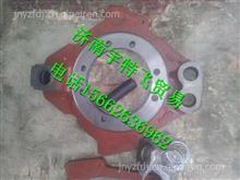 TZ56074100078重汽豪威60矿大江迈克制动底板/TZ56074100078