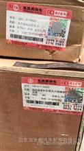 东风商用车离合器从动盘总成/1601130-T0802