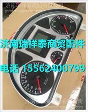 800-605005A红岩杰狮新金刚组合仪表水温表/800-605005A