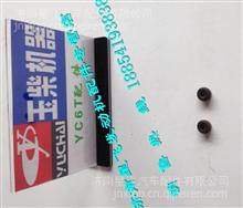 玉柴T9000气门油封T9000-1003105B/T9000-1003105B