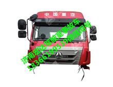 重汽豪瀚驾驶室总成(H18,博世共轨,用于备配件)