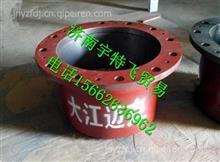 TZ56077000072重汽豪威60矿轮边减速器总成/ TZ56077000072