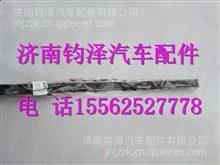 5801402884红岩杰狮交流发电机皮带 /5801402884