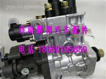 IRTK00-1111100A-538玉柴高压油泵总成/IRTK00-1111100A-538