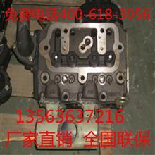发电机潍柴柴油发动机缸盖缸头总成价格划算的/1078