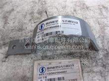 陕汽德龙奥龙排气管卡箍/DZ95319540051