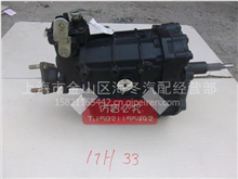南京齿轮厂 17H33变速箱总成 跃进货车专用波箱