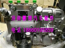 IFQ011-1111100-005玉柴高压油泵总成/IFQ011-1111100-005