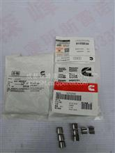 M11气门锁夹/3275354X