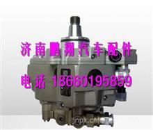 0445020007东风康明斯发动机油泵/0445020007