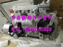 J8004-1111100-493玉柴6108装载机高压油泵总成/J8004-1111100-493
