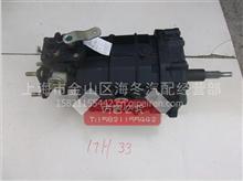 南京齿轮厂 17H33变速箱总成 跃进货车专用波箱 货车配件