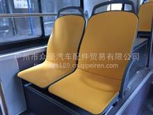 新能源客车比亚迪客车乘客座椅开平春山座椅/比亚迪客车乘客座椅