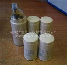 歐曼ETX康明斯發動機油水分離器PL420/VG1047080011