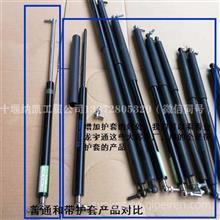 宇通金龙东风超龙客车公交车校车后备箱撑杆/650mm