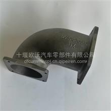 东风天龙东风雷诺420马力增压器出口连接弯管1203015-T68H0/增压器连接管1203015-T68H0