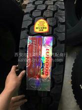 1200R20子午线载重钢丝轮胎/1200R20