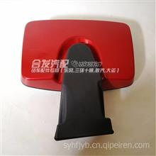 东风天龙KL补盲外后视镜及支座总成天龙KL门镜/8219105-C3100