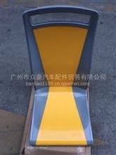 新能源客车座椅开平春山座椅总成/新能源客车座椅开平春山座椅