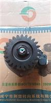 潍柴WP12转向助力泵/1331334006002