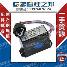 中联重科ZE150E挖掘机应急模式盒 挖机配件厂家/1020100078