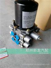 东风商用车空气干燥器/3543010-KCJ01
