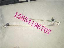 江淮格尔发驾驶室雨刷连动杆 雨刷系统配件/96554-Y5010B