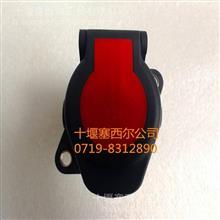 4460086002东风天龙汽车雷诺发动机制动ABS螺旋线插座WABC0/4460086002