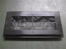 陕汽德龙X3000过滤器壳体总成/DZ13241841430