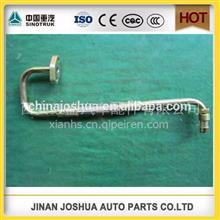 潍柴发动机增压器油管总成/612600113779