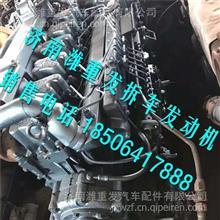重汽国二拆车发动机总成  重汽发动机总成