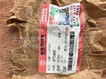 东风天锦4H发动机 排气门座圈总成/10BF11-07082