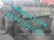 二手潍柴WP12发动机总成  潍柴拆车柴油机发动机总成
