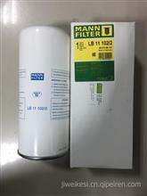 曼牌油气分离器LB11102/2/4913259131/螺杆空压机油气分离/曼牌油气分离器LB11102/2