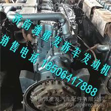 二手重汽柴油电喷发动机总成  重汽拆车发动机总成