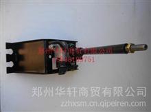 宇通客车配件 变速箱换挡杆操纵机构 1703-01119
