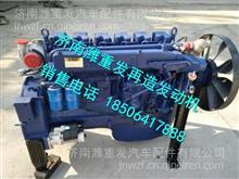 潍柴再制造发动机总成 潍柴拆车发动机总成