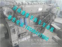 拆车件潍柴380二手发动机总成  潍柴拆车发动机总成/潍柴拆车发动机总成