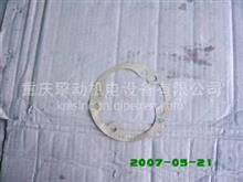 Cummins康明斯柴油发动机 205061机油泵垫片闽工LT70-6挖掘机钩机/bnk