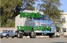 长安轻型车神骐T20 驾驶室总成发动机变速箱车架大梁汽车全车配件