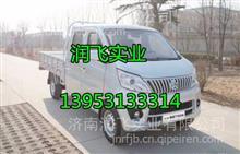 长安轻型车神骐T10 驾驶室总成发动机变速箱车架大梁汽车全车配件