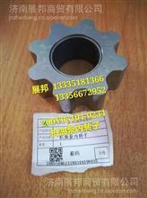 200V05104-0234  重汽MC11发动机 机油泵转子/200V05104-0234