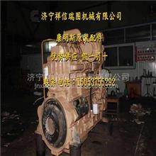 船用保养备件 重康K19-C700柴油机小发电机/曲轴轴承重康K19-C700柴油机|小发电机EE8080