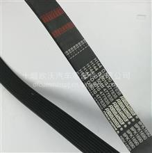 供应东风天龙雷诺DCi11发动机风扇皮带9PK1690/雷诺风扇皮带D5010477838